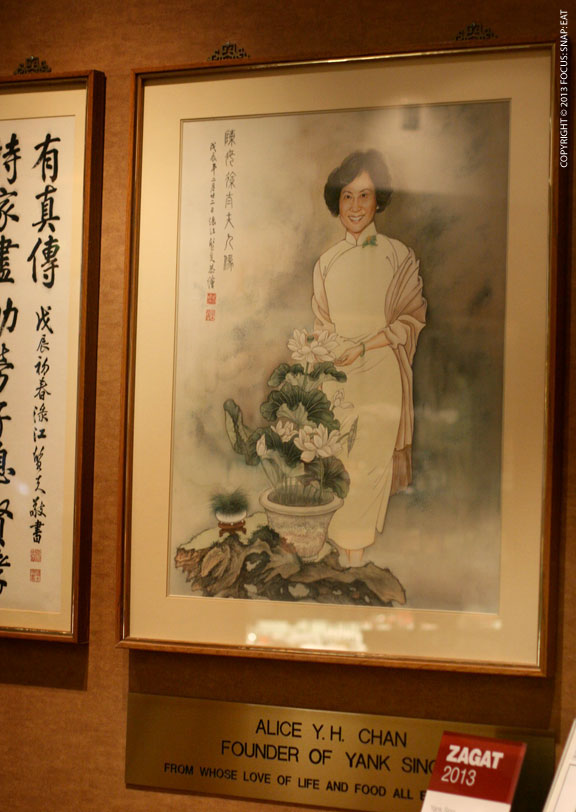 Portrait of Alice Chan, the original proprietor and founder of Yank Sing