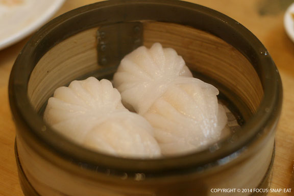 Standard dim sum dish of shrimp dumplings or har gou. The skin was on the thick side and was a sticky, which meant it was steamed too long.