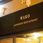 A Review of Omakase + Sushi at Wako in San Francisco