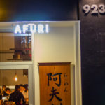 Review of Light Ramen at Afuri in Portland