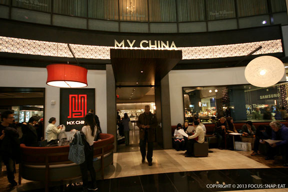M.Y. China fits in nicely with the mall audience