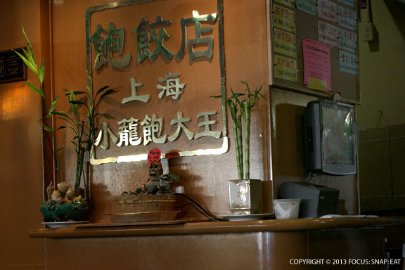 Xiao Lung Bao Kitchen is your typical old-time Chinese restaurant