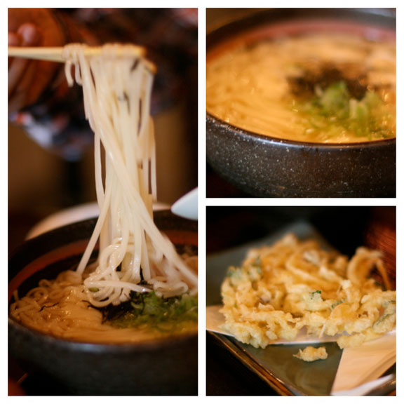 Inaniwa udon ($13) served with onsen egg and vegetable kaki-age tempura