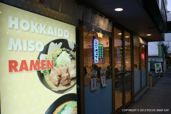 Ramen Kai has been opened less than two weeks in a strip mall across Ala Moana Center.