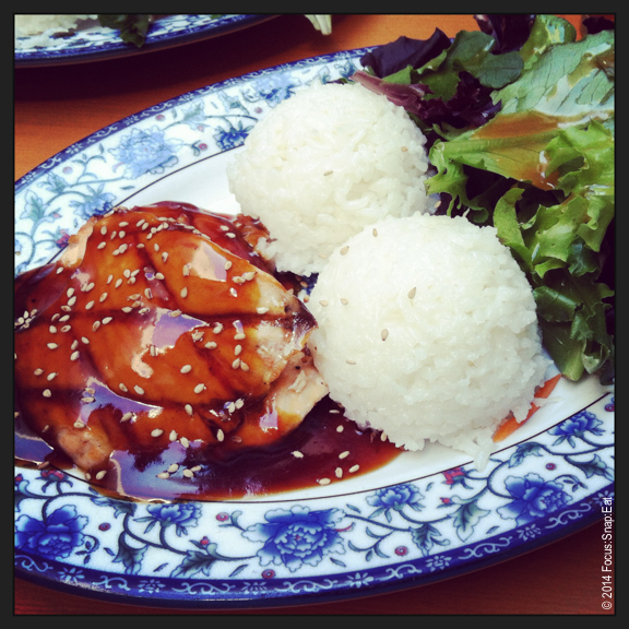 Standard teriyaki chicken plate ($8.50) with Seattle-style teriyaki sauce that came off too gloopy.