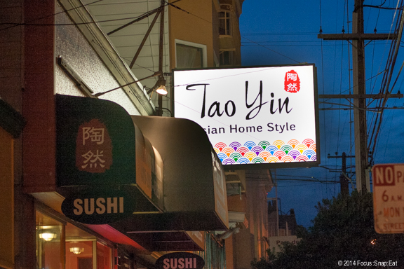 Just like Mission Chinese Food, you'll miss Pink Zebra if you don't know to look for the Tao Yin signs.