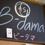 A Review of AS B-Dama Inside Oakland's Swan Market