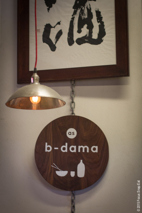 Is it AS B-dama or B-dama? What do you think looking at their sign?