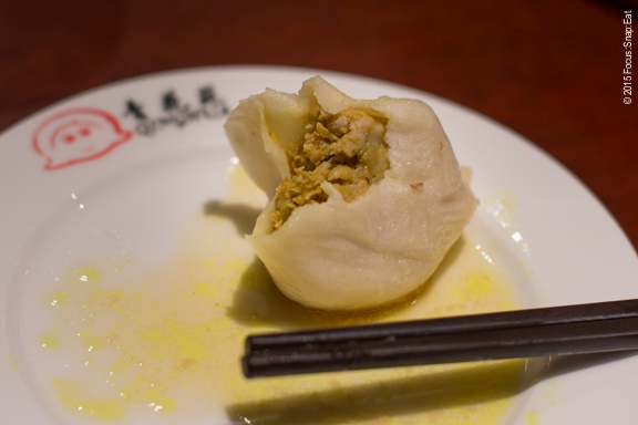 Interior of curry chicken dumpling