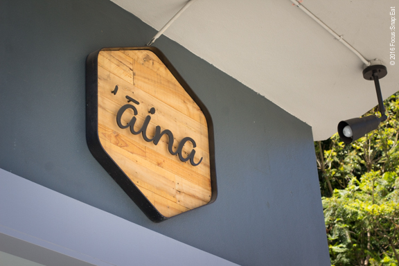 Aina is a popular new brunch spot in the Dogpatch.
