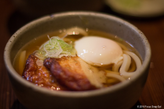Satsumaage udon ($14) with added spring egg ($2)